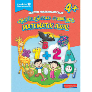 CELIK 4+ MATEMATIK Read Resources Books