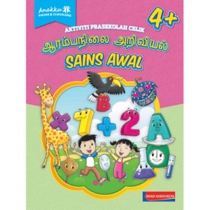 Anakku Celik 4+ SAINS - Read Resources Books