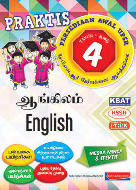 Praktis UPSR (T4)-ENGLISH