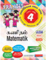 Praktis UPSR (T4)-MATEMATIK_ReadResources