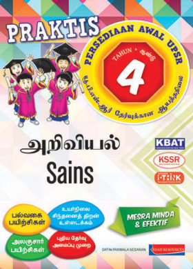 Praktis UPSR (T4)-SAINS_ReadResources
